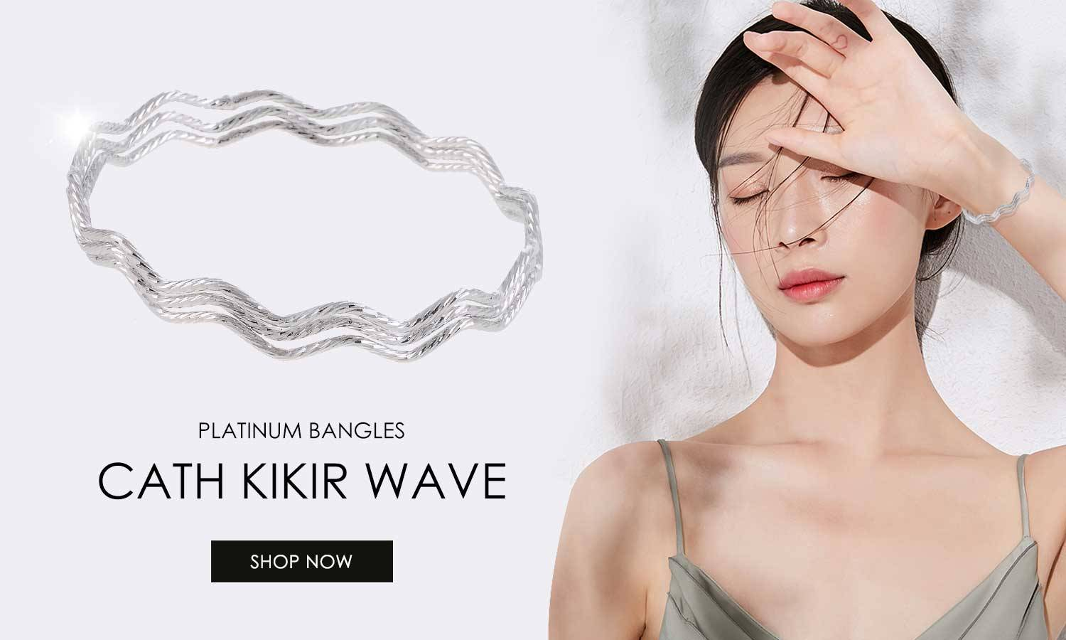GJ Jewellery Emas Korea Bangle - Cath Kikir Wave | 3pcs | Slip-On (5575522)