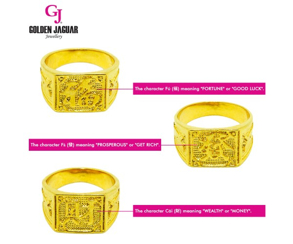 GJ Jewellery Emas Korea Ring - Fortune Ring (89602)